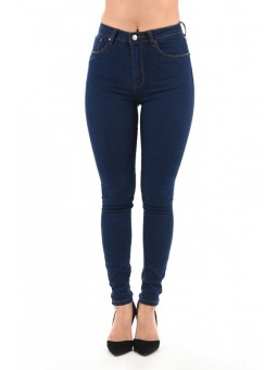 Women's High Rise Basic Denim Skinny Jeans